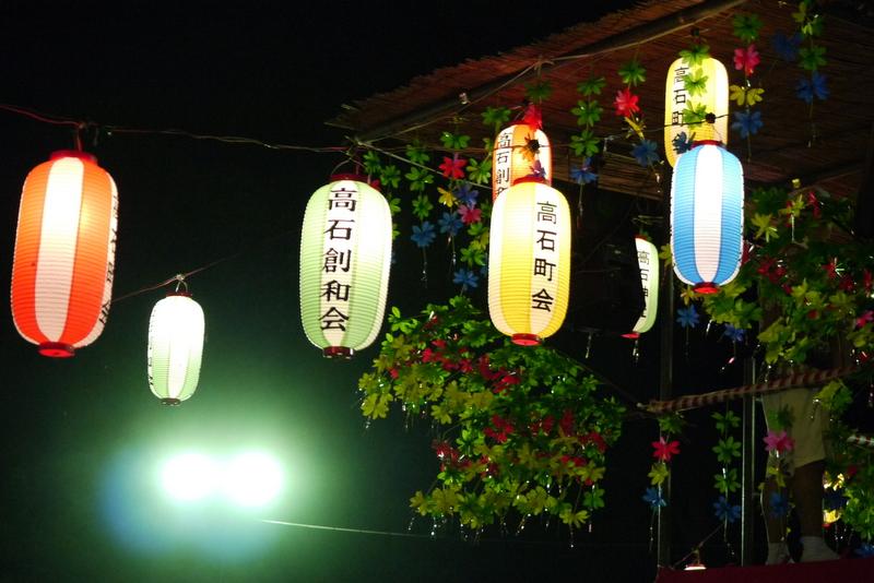 平成26年度高石町会納涼盆おどり大会が盛大に開催されました!
