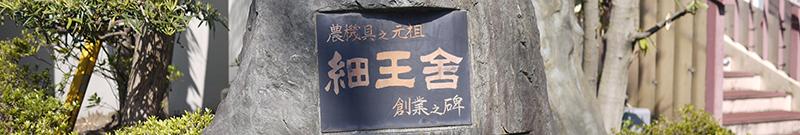kaikei_800_135