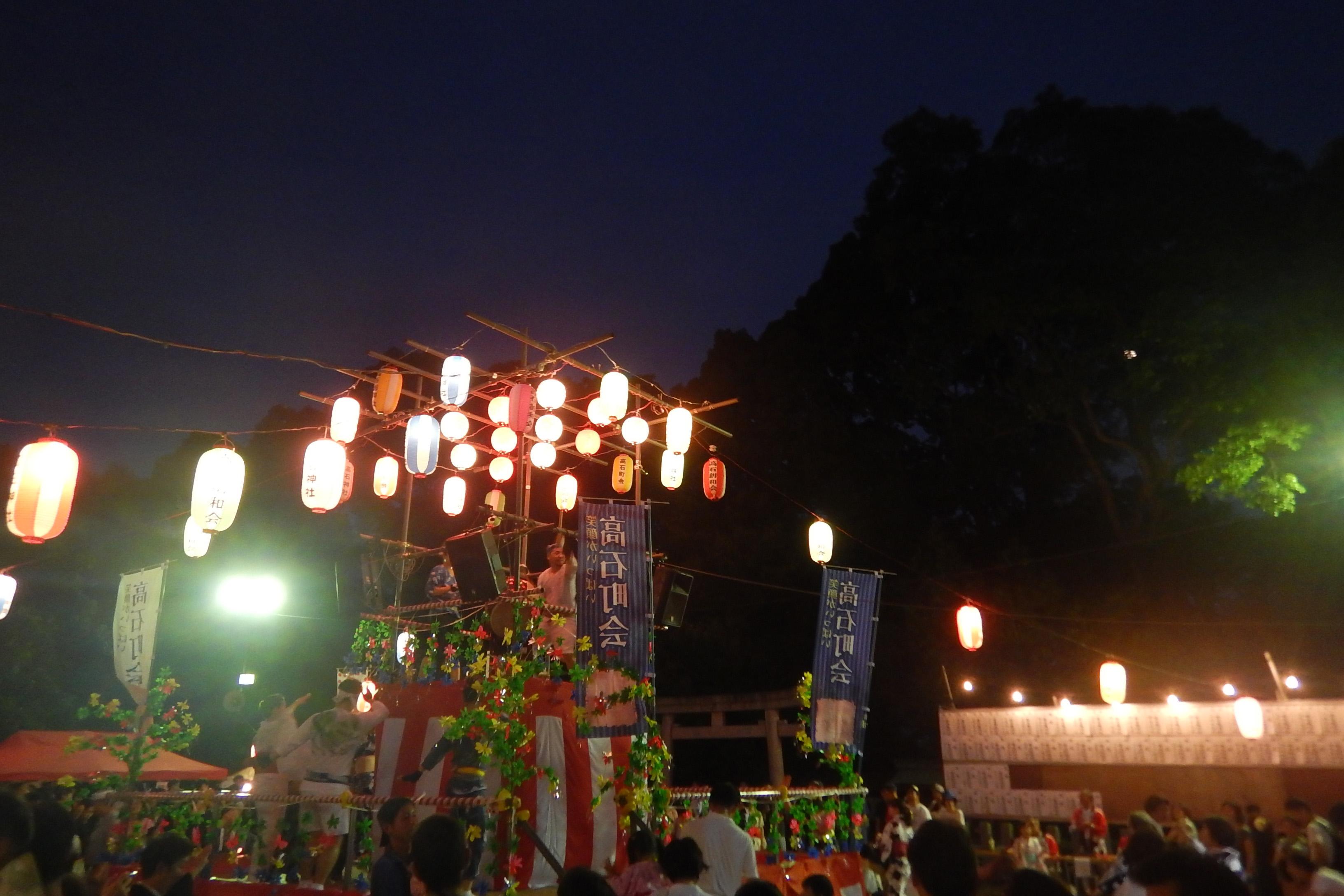 令和2年度 夏祭り中止のお知らせ